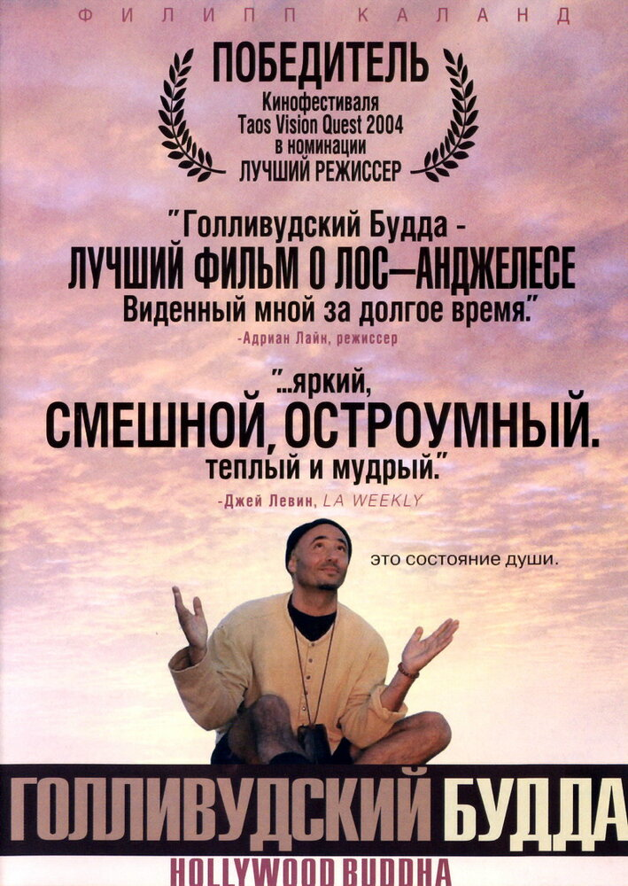 http://st.kinopoisk.ru/images/film_big/84367.jpg