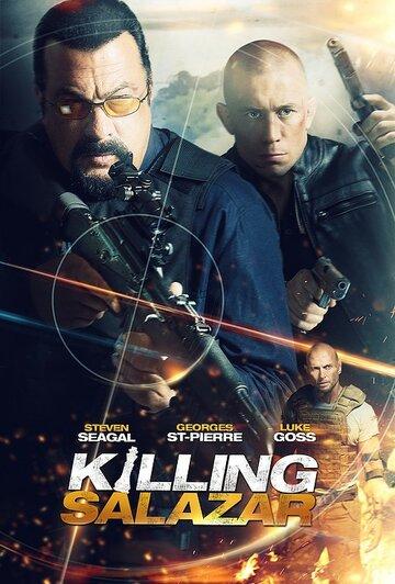 Убийство Салазара (2016) полный фильм онлайн