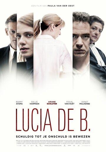 Люсия де Берк / Lucia de B.. 2014г.