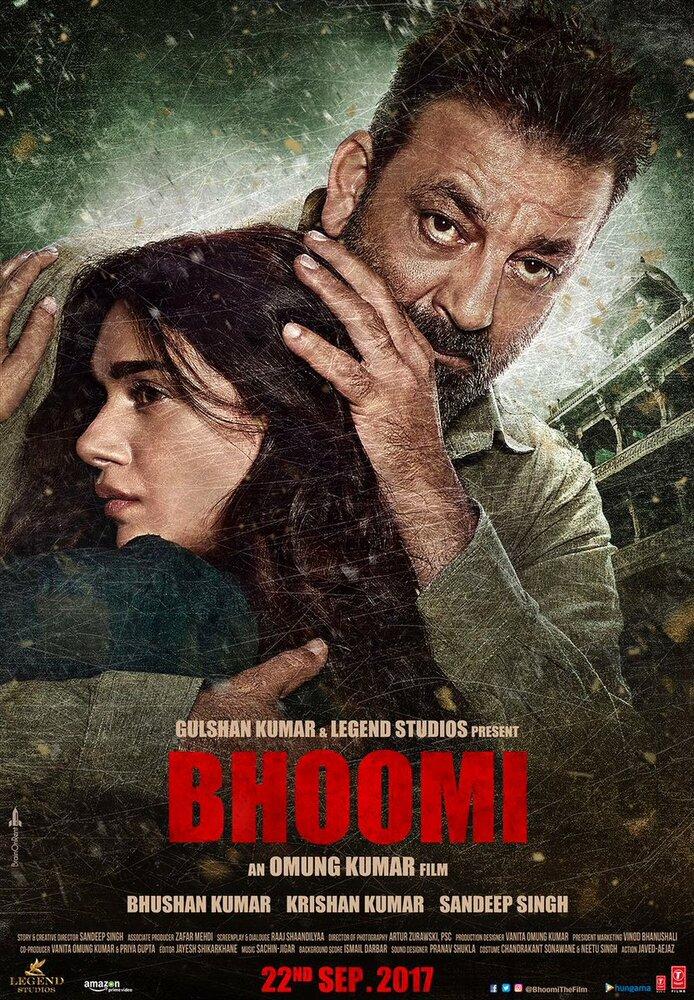 Фильмы Бхуми смотреть онлайн