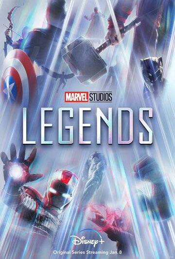 Студия Marvel: Легенды 2021 | МоеКино