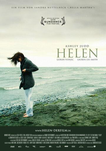 Элен (2009) — отзывы и рейтинг фильма