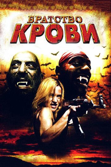 Кадры из фильма «Мозголомы: Насилие Над Наукой» / 2003 - 2008