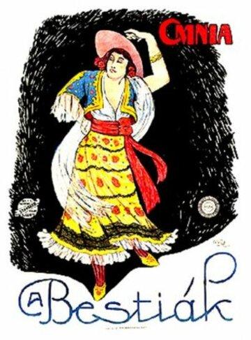 Польская танцовщица (1917) полный фильм онлайн
