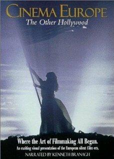 Кино Европы: Неизвестный Голливуд (1995) полный фильм онлайн