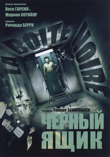 Фильм Продажа щенков