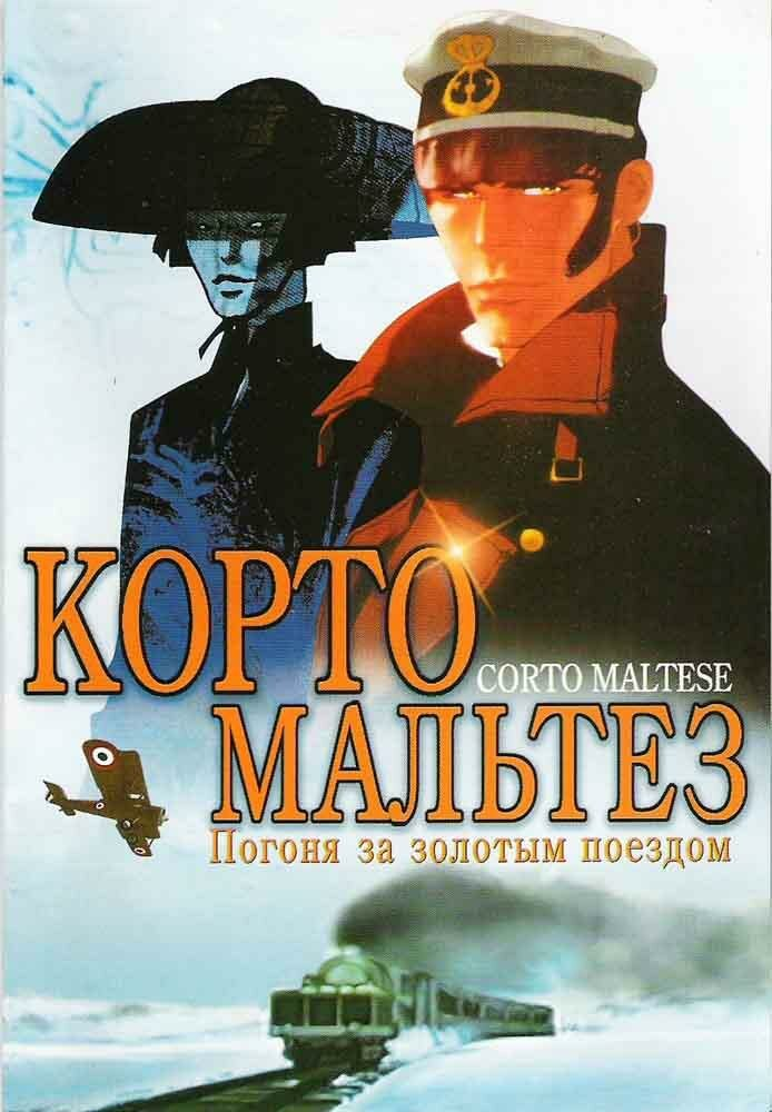 KP ID КиноПоиск 84143