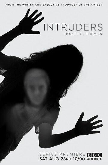 Злоумышленники (Intruders)