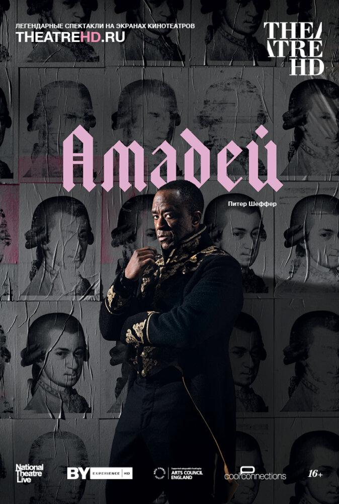 Амадей / National Theatre Live: Amadeus (2017)