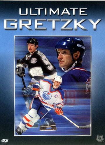 Невероятный Уэйн Гретцки (2003) полный фильм онлайн
