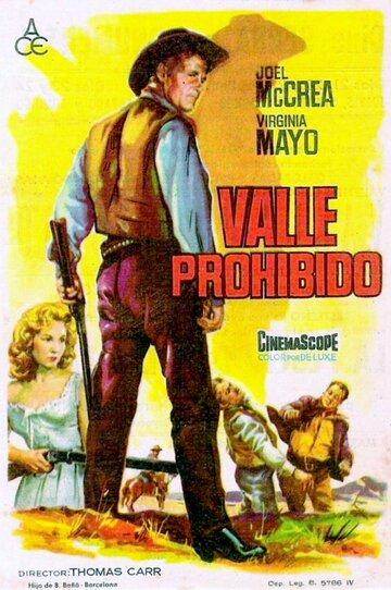 Высокий незнакомец (1957)