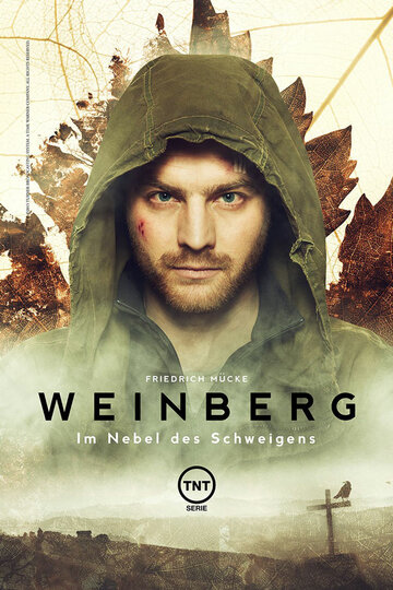 Вайнберг (1 сезон) - смотреть онлайн