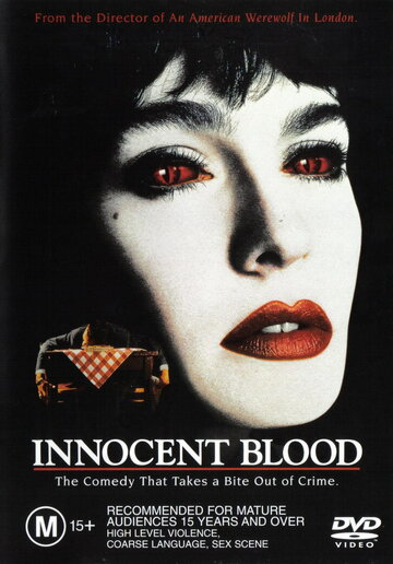 ����� �������� (Innocent Blood)