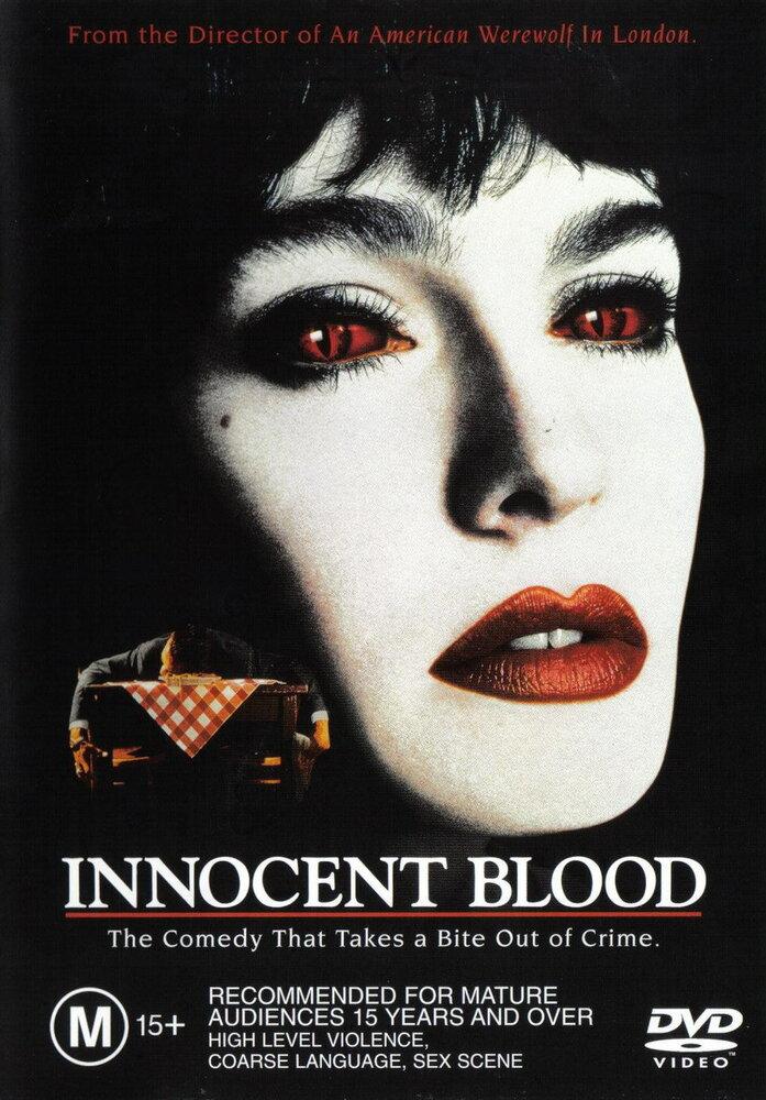 кровь невинных книга скачать