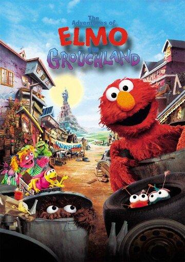 Постер к фильму Приключения Элмо (1999)