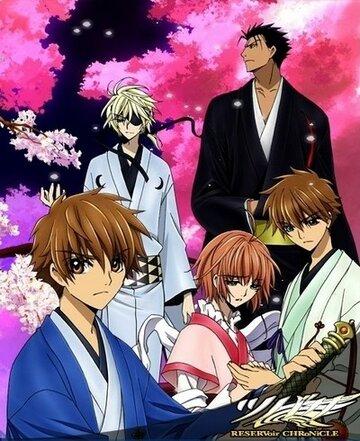 Постер Хроника крыльев OVA-2 undefined