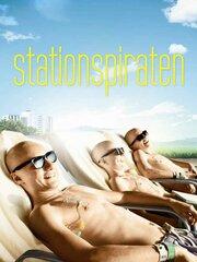 Пиратская станция (2010)