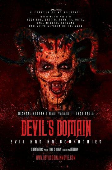 Во власти дьявола 2016