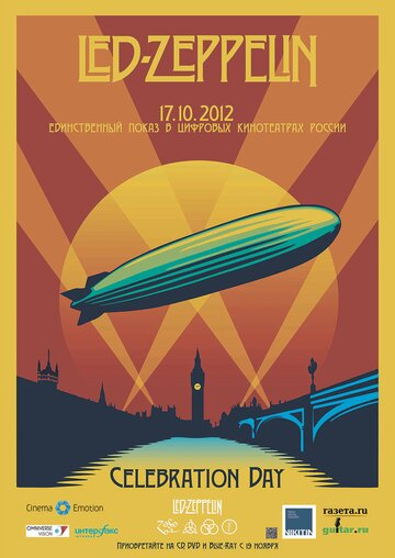 Смотреть онлайн Led Zeppelin «Celebration Day»