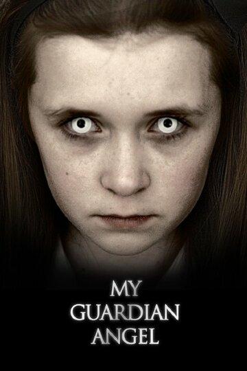 Мой Ангел-Хранитель полный фильм смотреть онлайн