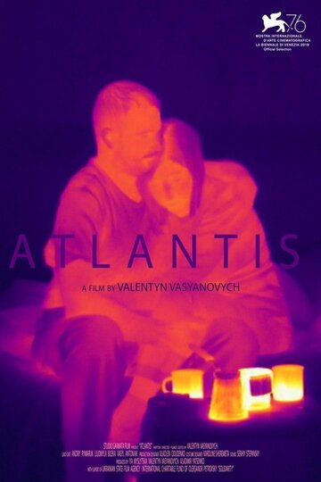 Атлантида 2019 | МоеКино