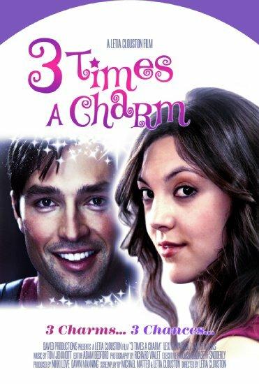 Трижды очарован / 3 Times a Charm (2011)
