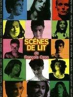 Постельные сцены (1998)