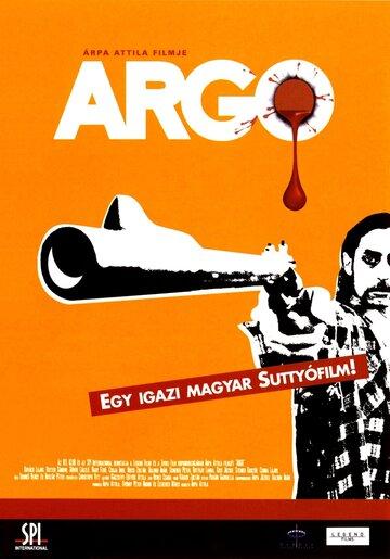 Арго (2004)