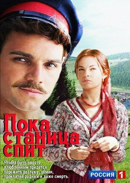 http://www.kinopoisk.ru/images/film_big/762855.jpg