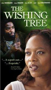 Дерево желания (1999)