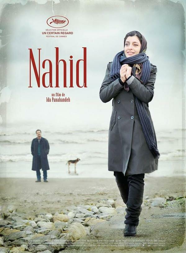 Фильмы Нахид