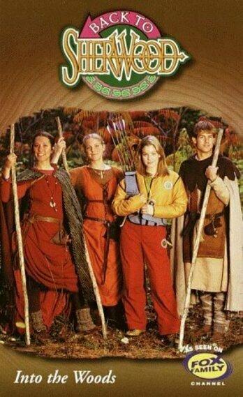 Назад в Шервуд (1999) полный фильм онлайн