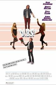 Dibs! (2014)