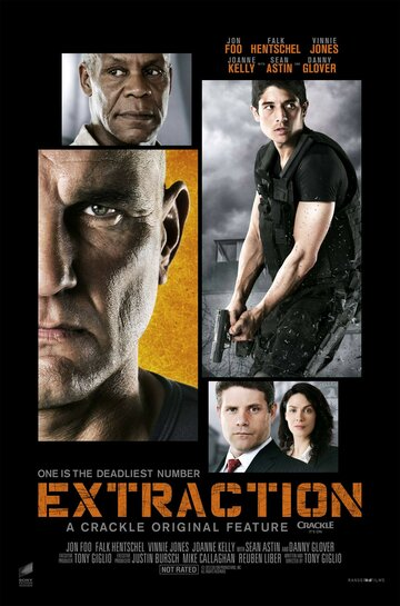 ��������� (Extraction)