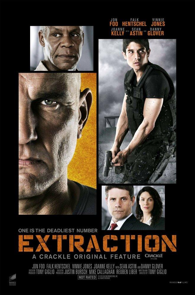 Эвакуация (2013)