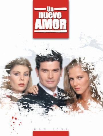 Новая любовь (2003) полный фильм онлайн