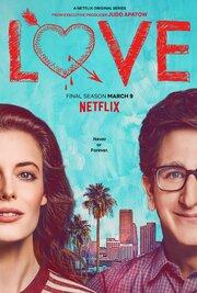 Любовь (2016) смотреть онлайн в хорошем качестве