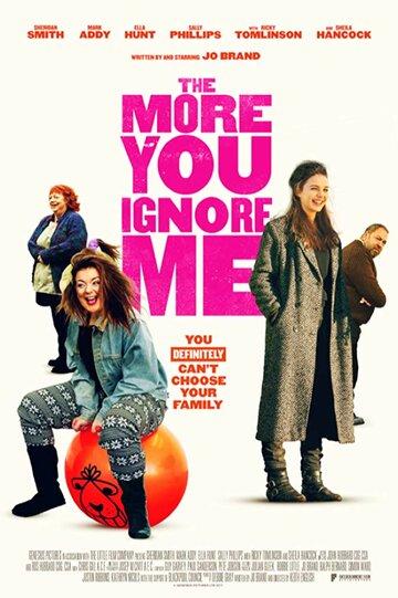 Чем больше ты меня игнорируешь (ТВ) (2018)