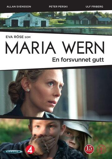 Мария Верн – Пропавший мальчик