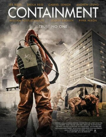 �������� (Containment)