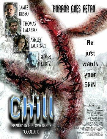 Холод (2007)