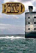 Форт Боярд (1990)