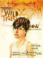 Смотреть онлайн Дикие тигры, которых я знал