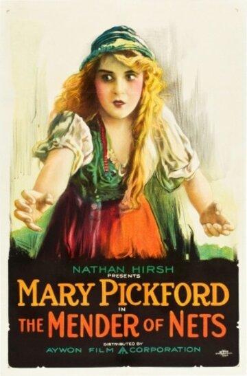 Чинящая сети (1912) полный фильм онлайн