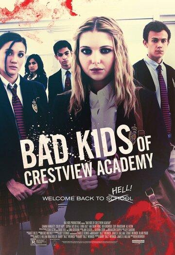 Плохие дети отправляются в ад 2 / Bad Kids of Crestview Academy (2017) смотреть онлайн