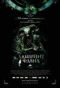 http://www.kinopoisk.ru/images/film/103733.jpg