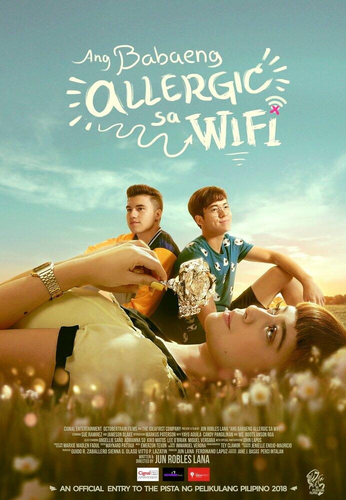 Фильмы Аллергия на Wi-Fi