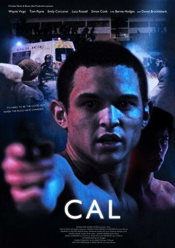 (Cal)
