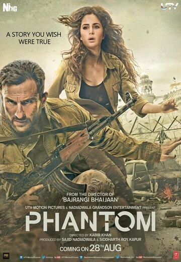 Фантом / Phantom (2015) смотреть онлайн
