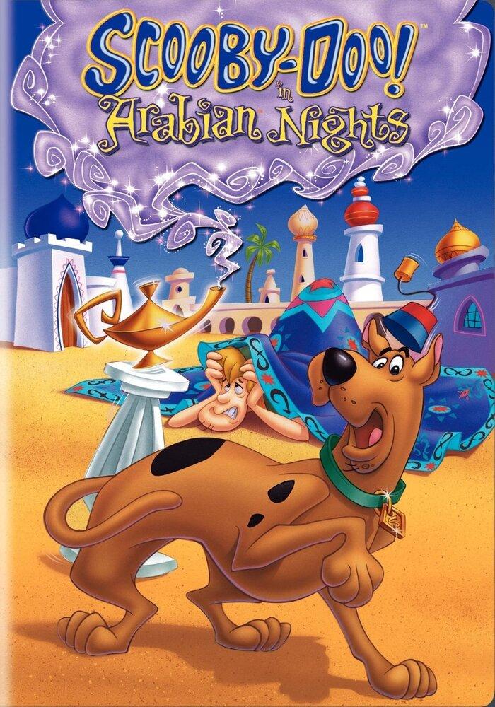 Скуби-Ду! Ночи Шахерезады (1994) смотреть онлайн в хорошем качестве